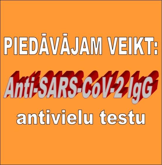 Anti-SARS-CoV-2  IgG tests
