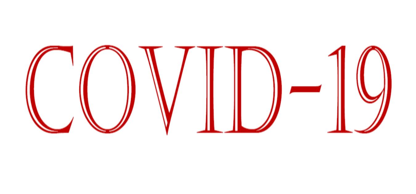 COVID-19 izmeklējumi NMS Laboratorijā